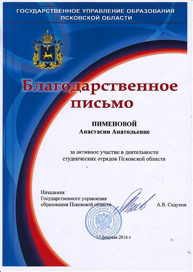 IMG 0075
